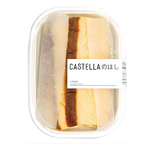 Castella Cuttings