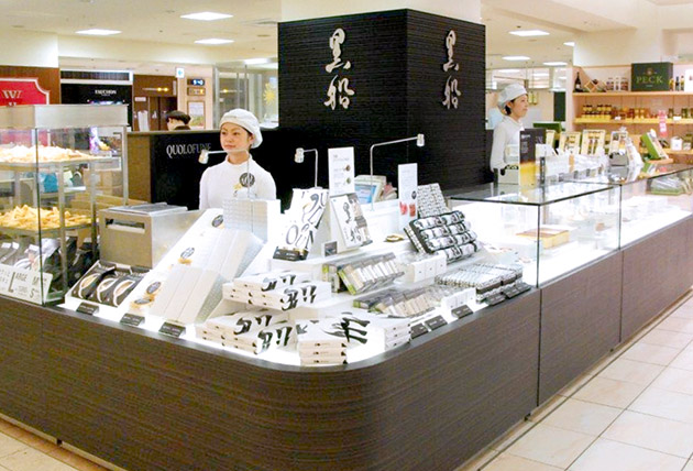 Takashimaya Tamagawa Store