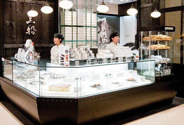 Hankyu Department Store Umeda Main Store