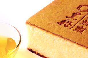 Ginza Honey Castella