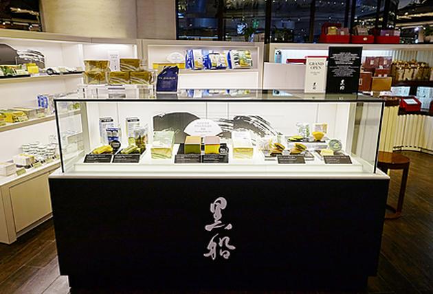 China City Super Shanghai IFC store
