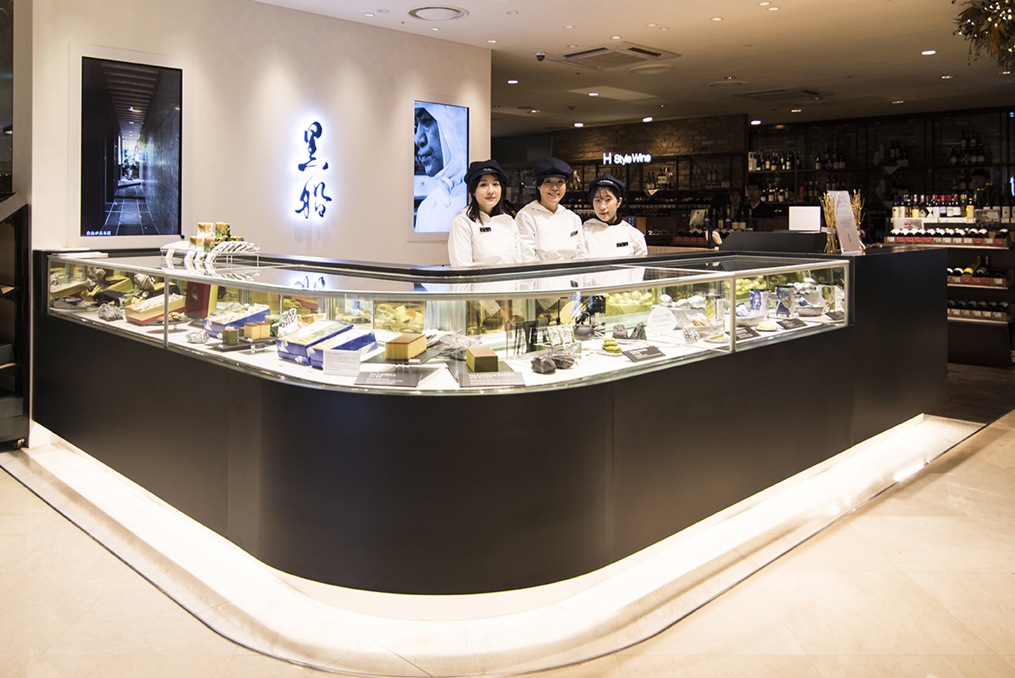 Korea Hyundai Department Store Apgujeong Main shop