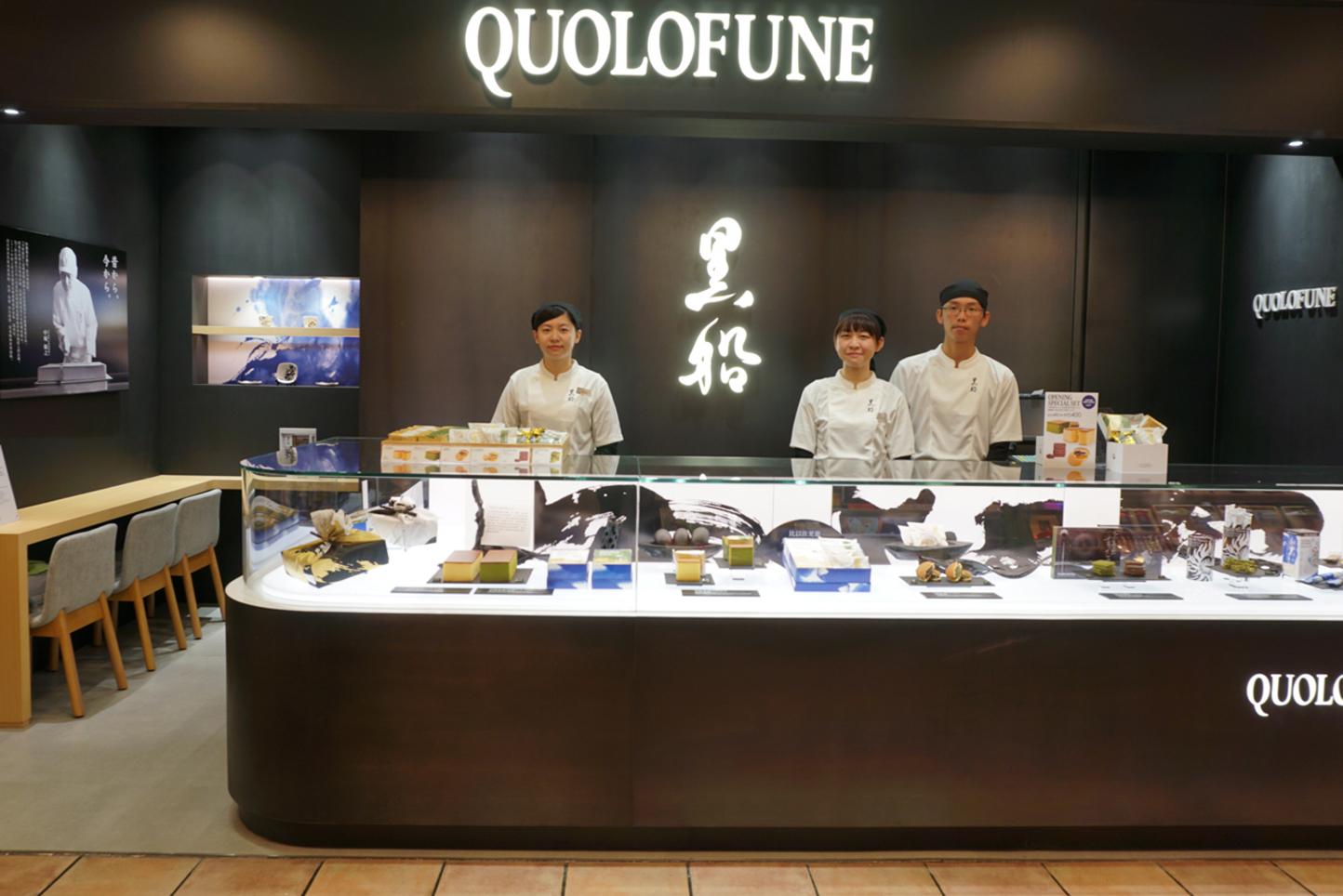 Taiwan Far Eastern SOGO Zhongxiao store