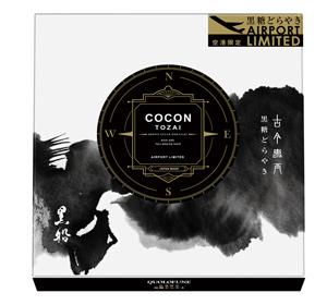 COCON TOZAI KOKUTO DORAYAKI